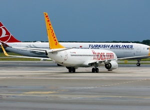 TURKISH AIRLINES AND PEGASUS AIRLINES DECLARED ABOUT BEGINING FLIGHTS TO NORTHERN CYPRUS